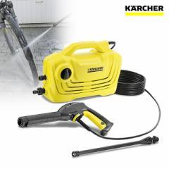 ケルヒャー(KARCHER)  高圧洗浄機 K2 クラシック