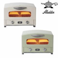 アラジン グラファイト トースター 2枚焼き CAT-G...