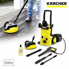 ケルヒャー クリーナー 高圧洗浄機 K4 サイレント ホームキット 50Hz 東日本用 高圧洗浄 外壁 床 カー 掃除 高圧洗浄機家庭用