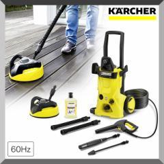 ケルヒャー クリーナー 高圧洗浄機 K4 サイレント ホームキット 60Hz 西日本用 高圧洗浄 外壁 床 カー 掃除 高圧洗浄機家庭用