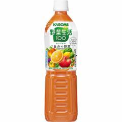 カゴメ 野菜生活100オリジナル スマートPET 720mL×15本(15本×1ケース)