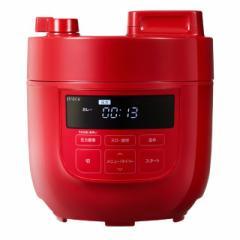 圧力鍋 電気 シロカ siroca 2L電気圧力鍋[コンパクト2Lモデル/1台6役(スロー調理付き)] SP-D131 レッド