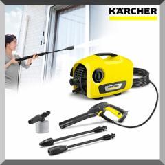 ケルヒャー 高圧洗浄機 K2 サイレント 高圧洗浄 外壁 床 カー 掃除 高圧洗浄機家庭用