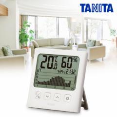 タニタ 温湿度計 デジタル グラフ 表示 1時間単位 7日間 室温 管理 TT-580 WH