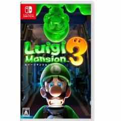 Nintendo Switch ルイージマンション3 任天堂