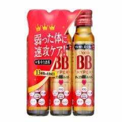 チョコラBBハイパー 50mL×3本 エーザイ【指定医薬部外品】