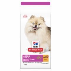 サイエンスダイエット シニア (7歳以上) 小型犬用 高齢犬用 7歳以上 1.5kg ドッグフード ヒルズ