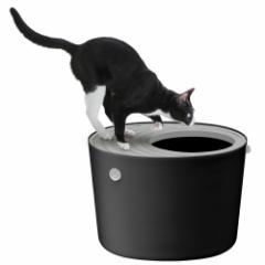 猫 アイリスオーヤマ 上から猫トイレ PUNT-530 猫...