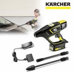 ケルヒャー モバイル高圧洗浄機 KHB 5 バッテリーセット
