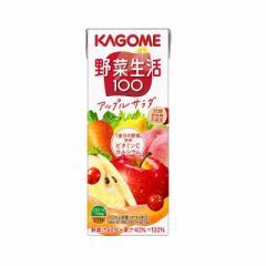 野菜ジュース カゴメ 野菜生活100 アップルサラダ 200mL×24本(24本×1ケース)
