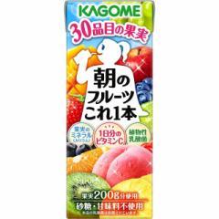 野菜ジュース カゴメ 朝のフルーツこれ一本 200mL×24本(24本×1ケース)