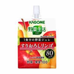 カゴメ 野菜生活100 1食分の野菜ジュレ すりおろしリンゴ 180g×30本 (30本×1ケース)