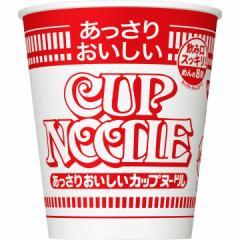 日清 あっさりおいしい カップヌードル 57g×20個 日清食品  インスタント カップ麺 インスタントラーメン ケース販売 まとめ買い