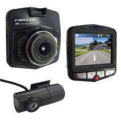 FRC 2カメラドライブレコーダー / FT-DR120W