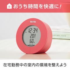 タニタ 温湿度計 デジタル ホワイト TT-585 PK ピンク 卓上 マグネット
