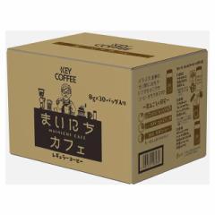 【EC限定】ドリップ キーコーヒー コーヒーバッグ...