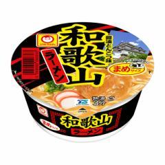 マルちゃん ミニ和歌山ラーメン 37g×12個 東洋水産 インスタント カップ麺 インスタントラーメン ケース販売 まとめ買い