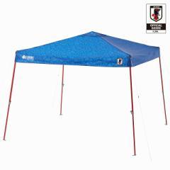 ロゴス テント タープテント Qセットタープ250 サ...