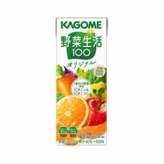 カゴメ 野菜ジュース 野菜生活100オリジナル 200mL×24本(24本×1ケース)