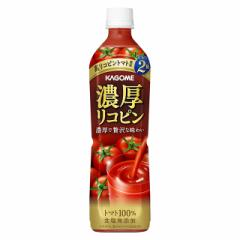 カゴメ トマトジュース 濃厚リコピン スマートPET720mL×15本(15本×1ケース)