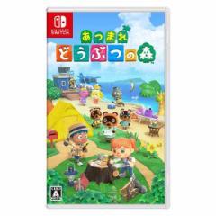 Nintendo Switch あつまれ どうぶつの森 HAC-P-ACBAA