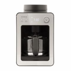 シロカ 全自動コーヒーメーカー カフェばこ [アイスコーヒー対応/静音/ミル4段階/コンパクト/豆・粉両対応/蒸らし/ガラスサーバー] シル