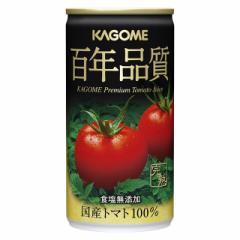 カゴメ 百年品質トマトジュース 190g×30本(30本×1ケース)
