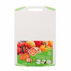 貝印 KAI まな板 カッティングボード 軽いまな板 LL グリーン 420×292mm AP5311 約715g 食洗機対応 耐熱温度110℃