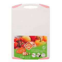 貝印 KAI まな板 カッティングボード 軽いまな板 LL ピンク 420×292mm AP5315 約715g 食洗機対応 耐熱温度110℃
