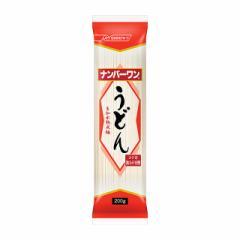 ナンバーワン うどん 200g×20袋 日清フーズ 麺 乾麺 ケース まとめ買い
