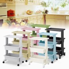 すきま収納 キッチン すき間 収納 ラック ストッカー リセ テーブルワゴン3段 選べる7色
