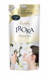 柔軟剤 フレアフレグランス IROKA Naked リリーの香り 詰め替え用 480mL