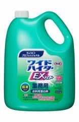 洗剤 洗濯洗剤 ワイドハイター EXパワー 粉末タイプ 業務用 3.5kg