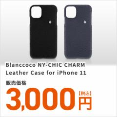 Blanccoco NY-CHIC CHARM Leather Case for iPhone 11