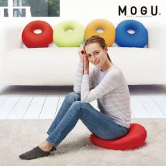 MOGU モグ ホールクッション 枕 まくら ビーズクッション クッション 座布団 ドーナツ型 ビーズ ピロー フロアクッション ビーズ枕 円座