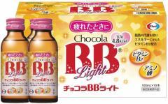 チョコラBBライト 100mL×10本 エーザイ 【指定医薬部外品】