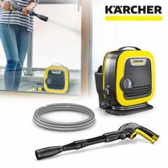 【敬老の日】ケルヒャー 高圧洗浄機 K MINI 高圧洗浄 家庭用 コンパクト 外壁 床 掃除