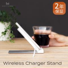 Qi充電器 ワイヤレス充電器 角度調整 卓上スタンド型 Type-C入力 PUレザー 10W対応 Apple7.5W対応 iPhone android スマホ 充電 スタン