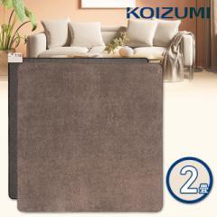 電気カーペット 2畳用 KDC-2006