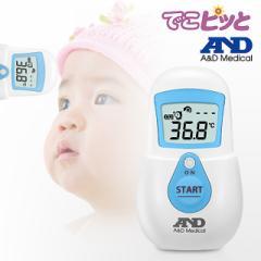 A&D 非接触体温計「でこピッと」 UT-701