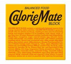 訳あり 大塚製薬 カロリーメイト チーズ味 ブロック4本入り×10箱 ※賞味期限近いため