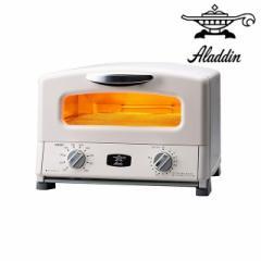 アラジン グラファイト グリル&トースター 4枚焼き