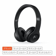 Beats Solo3 Wireless オンイヤーヘッドフォン