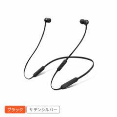 BeatsX イヤフォン