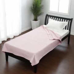 西川 タオル風パイル毛布 ダブル ピンク 洗える