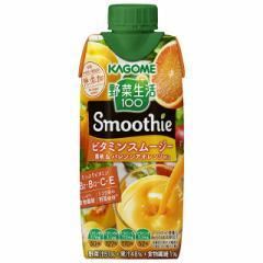 カゴメ 野菜生活100 Smoothie ビタミンスムージー 黄桃&バレンシアオレンジMix 330mL×12本(12本×1ケース)