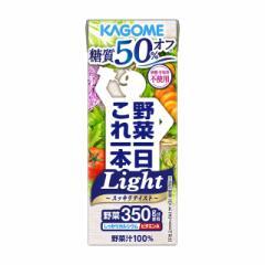 カゴメ 野菜一日これ一本 Light 糖質50%オフ 200mL×24本 (24本×1ケース)