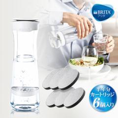 ブリタ カラフェ型 浄水器 fill&serve ハーフイ...