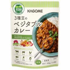 カゴメ 3種豆のベジタブルカレー 180g×5個  レトルトカレー レトルト食品 カレー まとめ買い