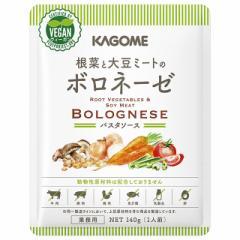 カゴメ 根菜と大豆ミートのボロネーゼ 140g×10個 パスタソース レトルト まとめ買い